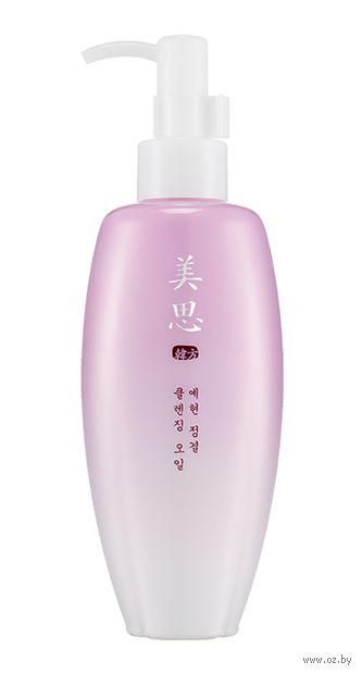 """Масло для снятия макияжа """"Misa Yei Hyun. Гидрофильное"""" (180 мл) — фото, картинка"""