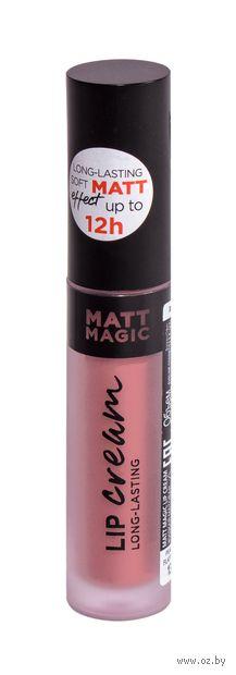 """Жидкая помада для губ """"Matt Magic Lip Cream"""" тон: 13 — фото, картинка"""