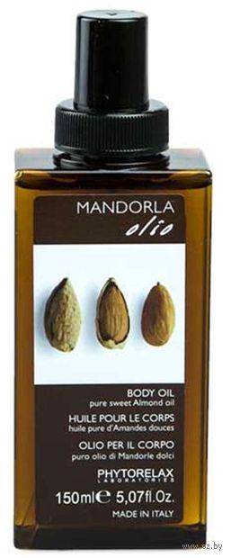 """Масло для тела """"Mandorla"""" (150 мл) — фото, картинка"""