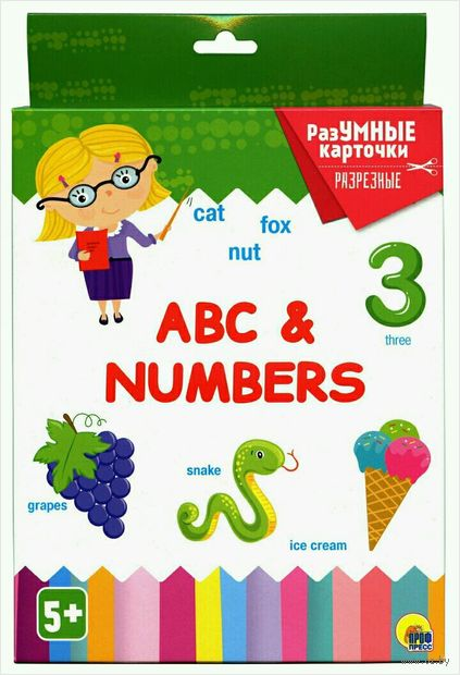 Разумные карточки. ABC & numbers — фото, картинка