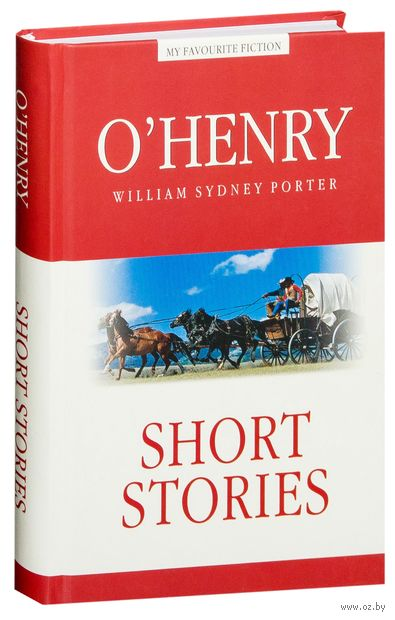 Short Stories. О.Генри