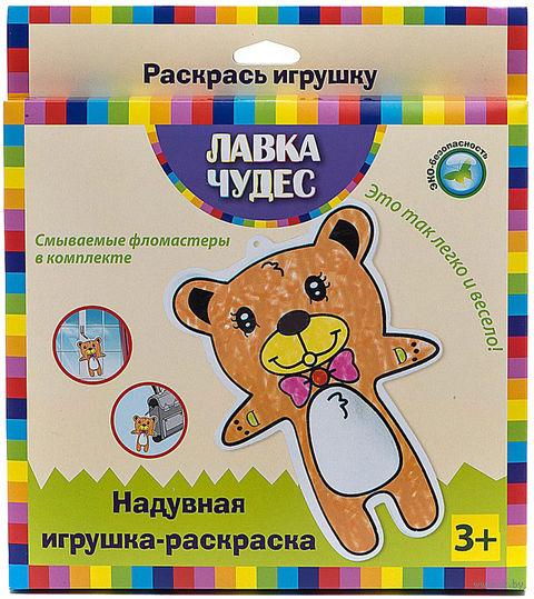 """Набор для росписи игрушки """"Медвежонок"""" (арт. 210-24535)"""