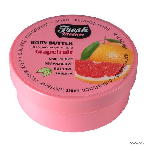 """Крем-масло для тела """"Grapefruit"""" (200 мл)"""