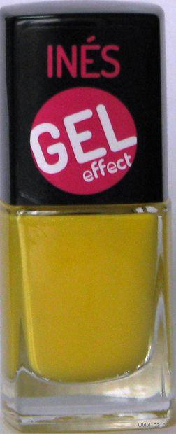 """Лак для ногтей """"Gel Effect"""" (тон: 23)"""
