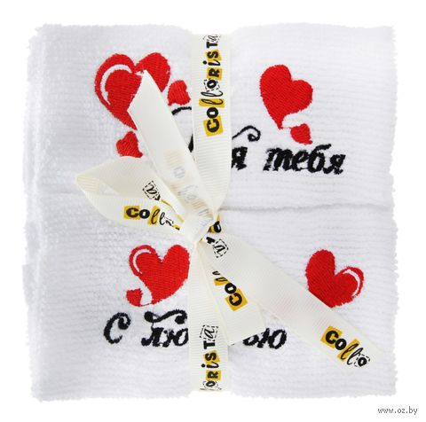 """Полотенце текстильное """"С любовью"""" (2 шт.) — фото, картинка"""