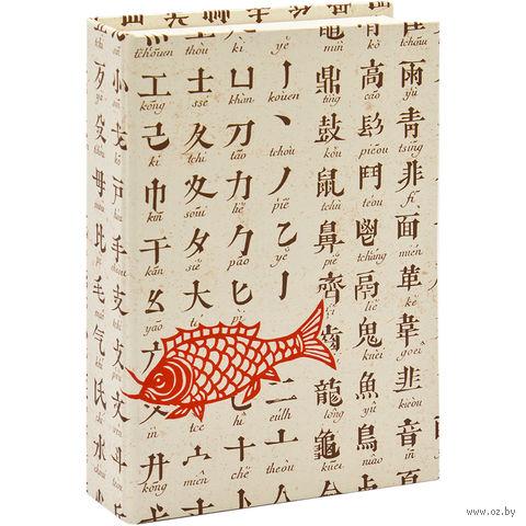 "Подарочная коробка ""Chinese Alphabet and Symbols"" (10,5х16х3,5 см) — фото, картинка"