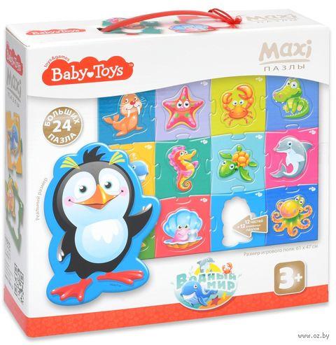 """Пазл maxi """"Baby toys. Водный мир"""" (24 элемента) — фото, картинка"""