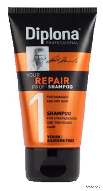 """Шампунь для волос """"Your Repair ProfiI"""" (50 мл) — фото, картинка"""