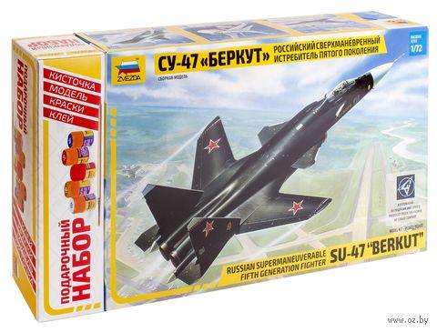 """Сборная модель """"Самолет Су-47 Беркут"""" (масштаб: 1/72; подарочный набор) — фото, картинка"""
