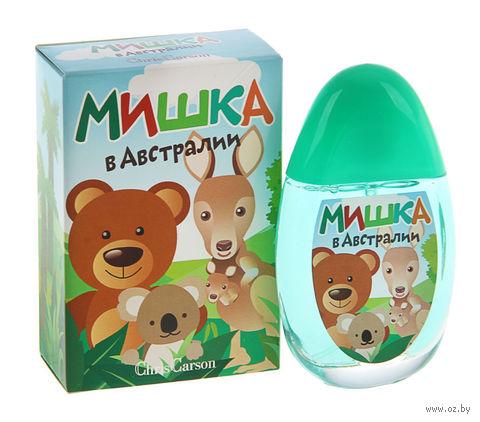 """Душистая вода для детей """"Мишка в Австралии"""" (50 мл) — фото, картинка"""