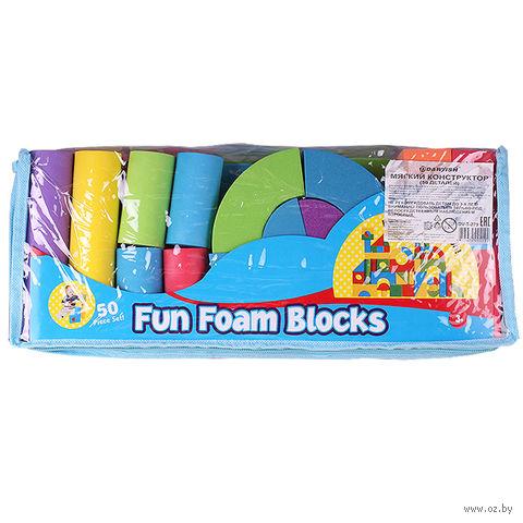 """Мягкий конструктор """"Fun Foam Blocks"""" (50 деталей; арт. DV-T-279) — фото, картинка"""