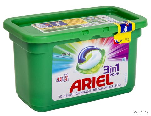 """Гель для стирки в капсулах 3в1 """"Ariel Pods. Color"""" (13 шт.) — фото, картинка"""