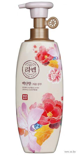 "Шампунь для волос ""Perfume Baekdanhyang"" (500 мл) — фото, картинка"