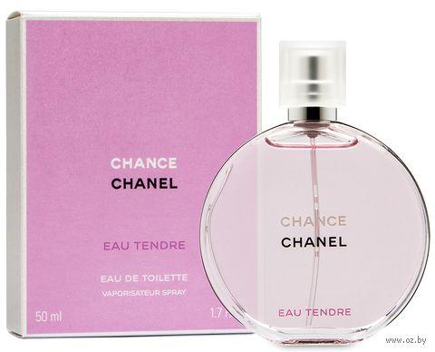 "Духи для женщин ""Chance eau Tendre"" (50 мл) — фото, картинка"