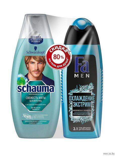 """Подарочный набор """"Schauma"""" (шампунь для волос, гель для душа) — фото, картинка"""