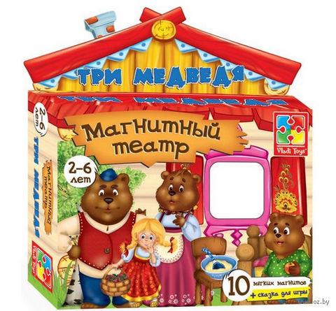 """Магнитный театр """"Три медведя"""""""