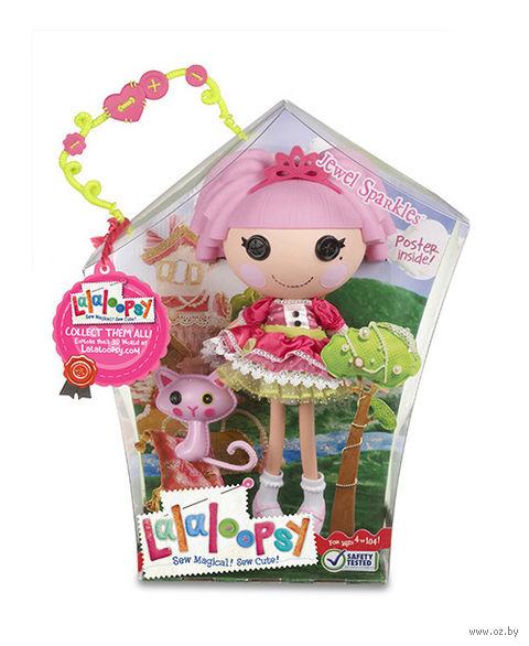 "Кукла ""Lalaloopsy. Сияющая искорка"""