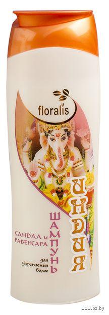 """Шампунь для волос """"Сандал и Равенсара. Индия"""" (500 мл)"""