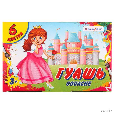 "Гуашь ""Принцесса"" (6 цветов) — фото, картинка"