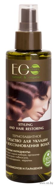 "Средство для укладки волос ""Термозащитное"" (200 мл) — фото, картинка"