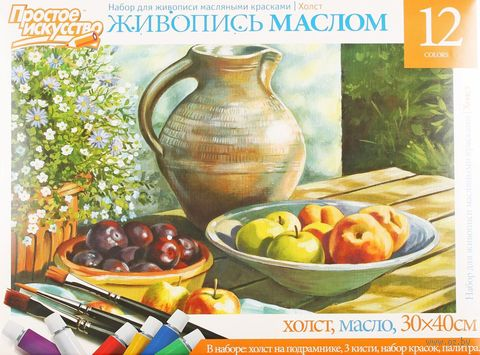 "Набор для рисования ""Кувшин с фруктами"" — фото, картинка"