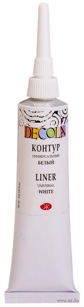 """Контур """"Decola"""" универсальный (белый, 18 мл)"""