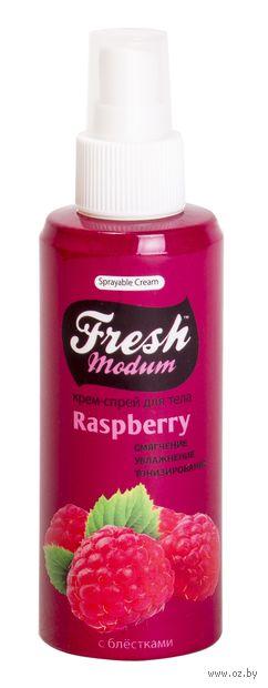 """Крем-спрей для тела """"Raspberry"""" (150 мл) — фото, картинка"""