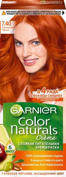 """Крем-краска для волос """"Color Naturals"""" (тон: 7.40, пленительный медный) — фото, картинка"""