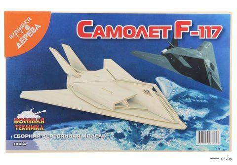 """Сборная деревянная модель """"Самолет F117"""" — фото, картинка"""