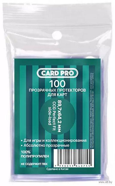 "Протекторы ""CCG Perfect Fit side-load"" (64х87 мм; 100 шт.) — фото, картинка"