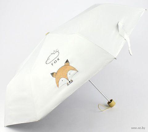 """Зонт """"Fox"""" (белый) — фото, картинка"""