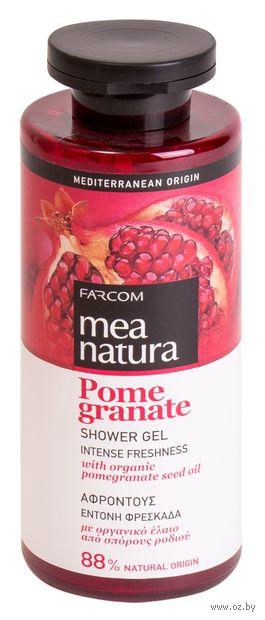 "Гель для душа ""Pomegranate"" (300 мл) — фото, картинка"