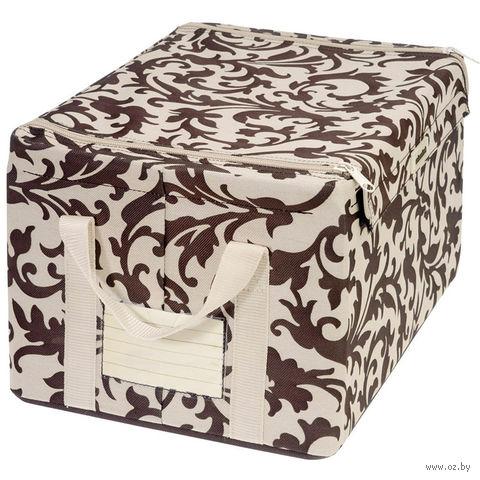 "Коробка для хранения ""Storagebox"" (S, baroque sand)"