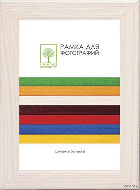 Рамка деревянная со стеклом (13x18 см; арт. Д18КЛ/1374) — фото, картинка