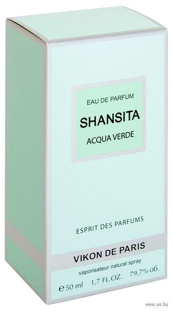 """Парфюмерная вода для женщин """"Шансита. Свежая вода"""" (50 мл) — фото, картинка"""