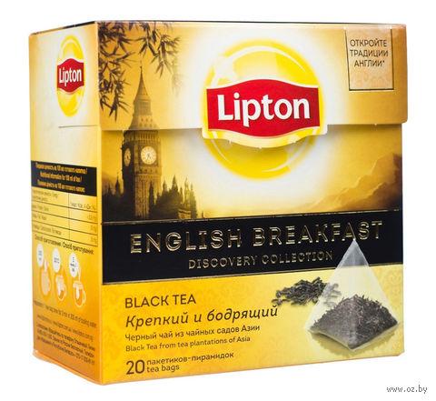 """Чай черный """"Lipton. English Brеakfast"""" (20 пакетиков) — фото, картинка"""