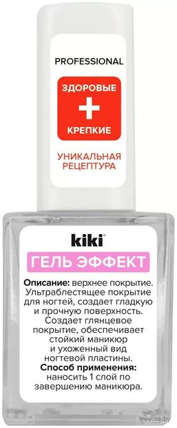 """Средство для укрепления ногтей """"Гель эффект"""" тон: прозрачный — фото, картинка"""