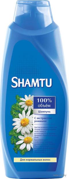 """Шампунь SHAMTU """"Прикосновение ромашки"""" (650 мл)"""