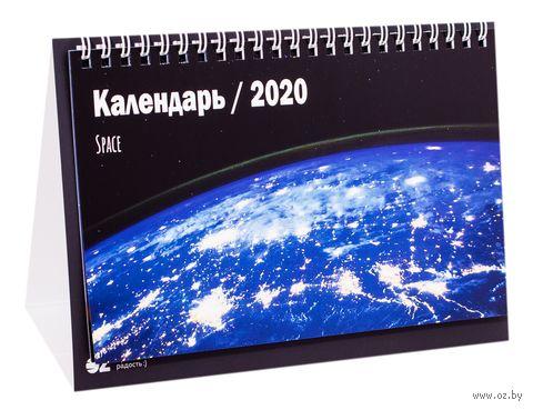 """Календарь настольный перекидной на 2020 год """"Space"""" (15,5х21 см) — фото, картинка"""