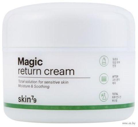 """Крем-гель для лица """"Magic Return Cream. Для чувствительной кожи"""" (70 г) — фото, картинка"""