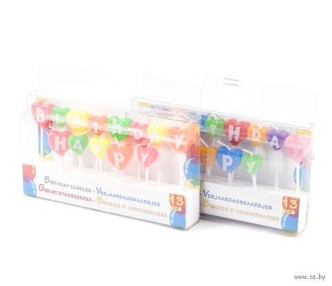 "Набор свечей декоративных ""Happу Birthday"" (13 шт, 6 см)"