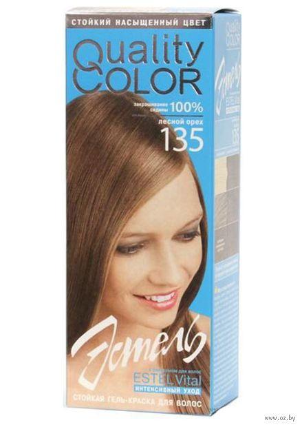 """Гель-краска для волос """"Эстель. Quality Color"""" (тон: 135, лесной орех) — фото, картинка"""