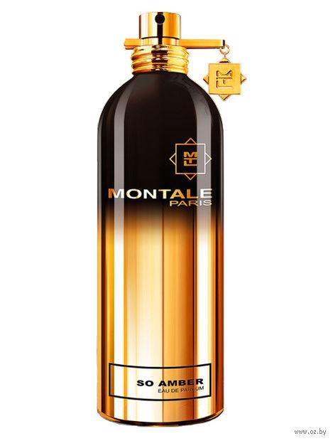 "Парфюмерная вода унисекс Montale ""So Amber"" (50 мл)"