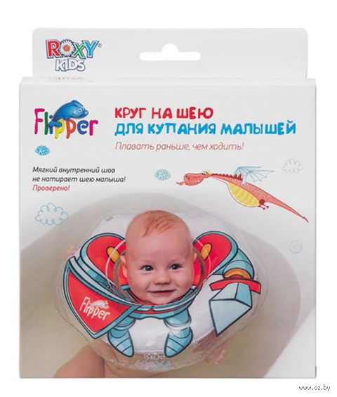 "Круг для купания малыша ""Рыцарь"""