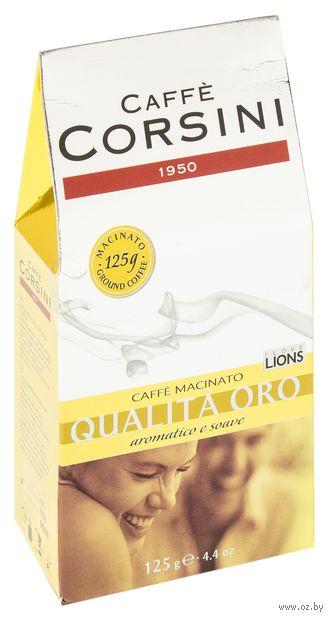 "Кофе молотый ""Caffe Corsini. Qualita Oro"" (125 г) — фото, картинка"