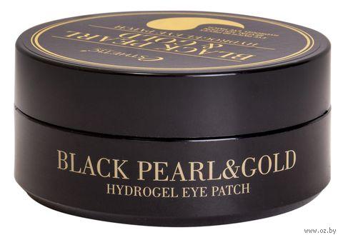 "Патчи для кожи вокруг глаз ""Black Pearl and Gold"" (60 шт) — фото, картинка"