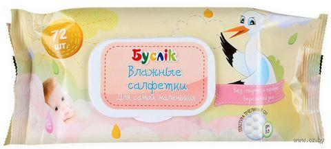 """Влажные салфетки детские """"Буслiк"""" (72 шт.) — фото, картинка"""