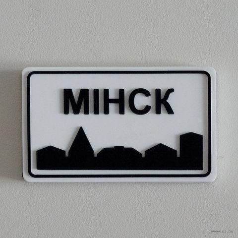 """Магнит Vitaem """"City. Minsk"""""""