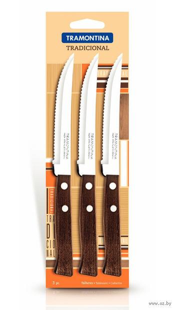 Набор ножей металлических (3 шт, 20,7/11,5 см, арт. 22200305)