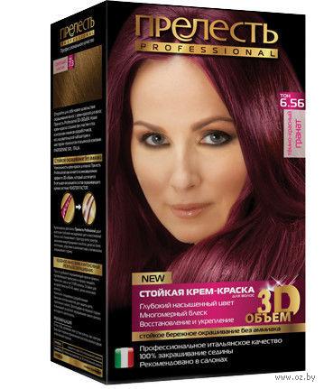 Крем-краска для волос (тон: 6.56, темно-красный гранат)